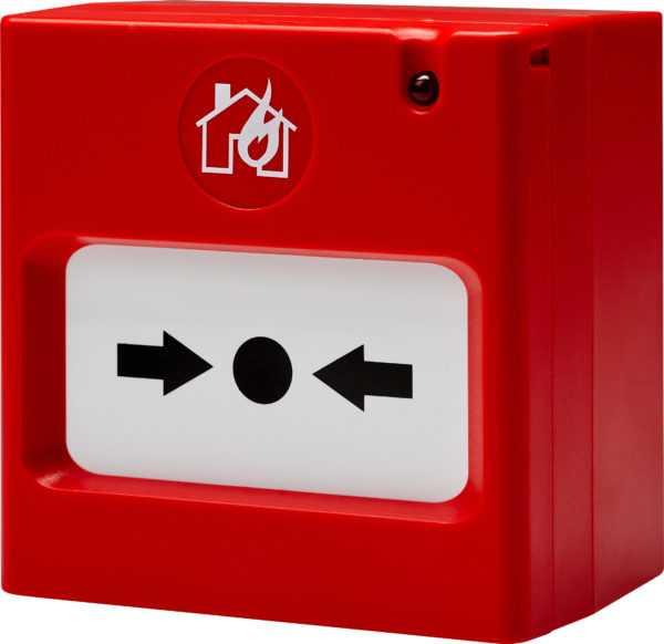 Acionador-de-alarme-de-incêndio-MCP150-endereçável-a